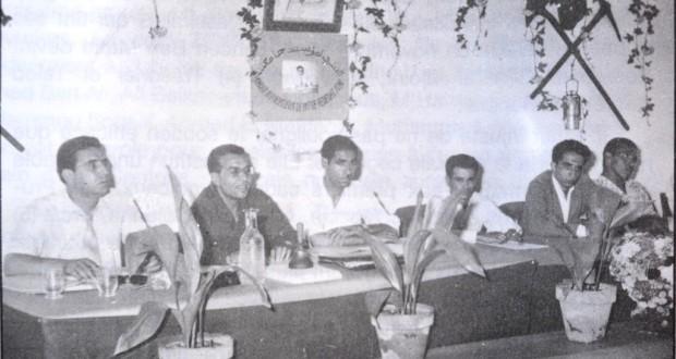 المؤمر الأول لجامعة عمال باطن الأرض  في 1947