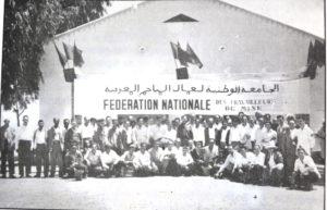 1948 ،  المؤتمر الثاني لجامعة عمال المناجم