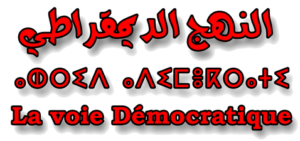 annahj-addimocrati