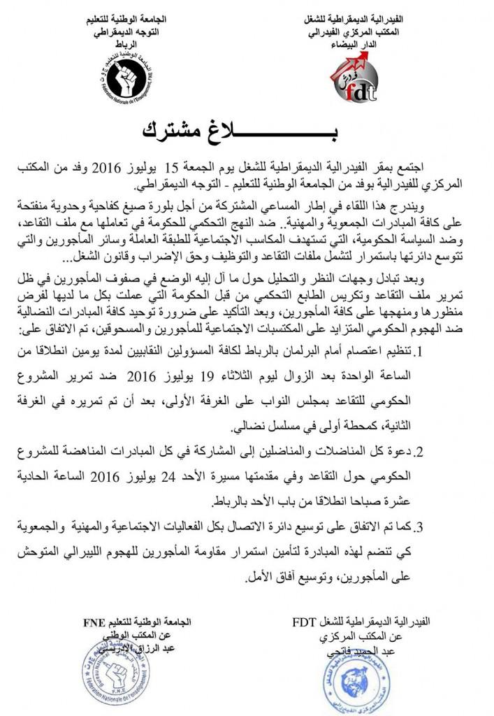 fdt-fne-sit-in-19-20-Juil_marche-24-Juil-Rabat-707x1024
